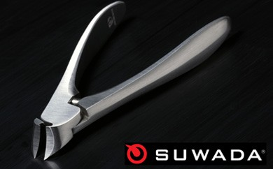 【01-009】SUWADA つめ切り