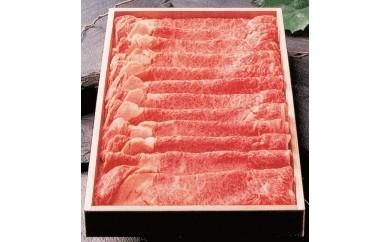 B30-202 山形牛リブロース すき焼き・焼き肉用詰合せ
