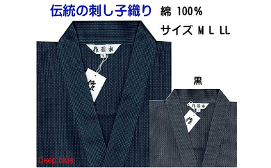 3-014 伝統の作務衣 作務衣の本流「刺し子」