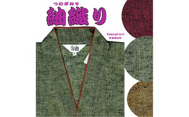 1-093 駿河路の作務衣屋完全オリジナルデザイン女性用作務衣(紬織り)