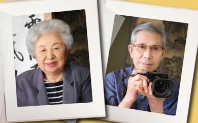 [№5698-0083]「肖像写真」あなたらしい1枚写真を作りましょう