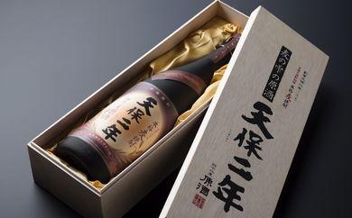 B-1 天保二年原酒 42度 1800ml ( 桐箱入り)