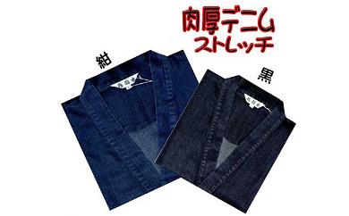 3-012 作務衣の定番 丈夫で着やすいサイズもM~LL