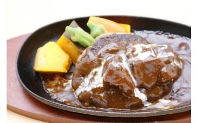 [№5763-0029]牛たんシチュー&ハンバーグと小松菜入り牛すじカレー