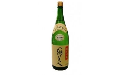 [№5763-0019]純米吟醸 八潮美人1.8L