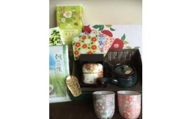 2-005 茶処 牧之原 本格茶セット