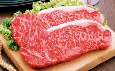 [№5791-0068]仙台牛A5等級 サーロインステーキ用 約500g
