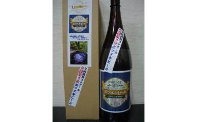 B45056 ボツメキビール1升瓶(生ビール)