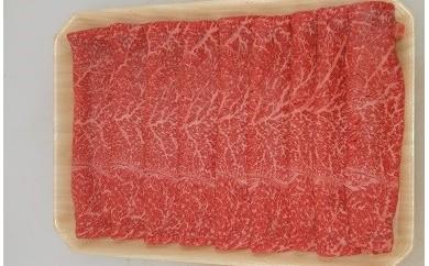 [№5787-0039]5等級 飛騨牛モモ又はカタ肉 スライス 約350g