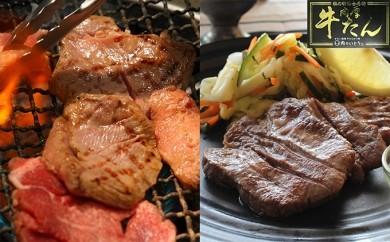 [№5791-0072]杜の都仙台名物!肉厚牛タン:200g