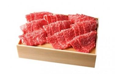 B-08 山形牛(東根産)もも焼き肉用800g