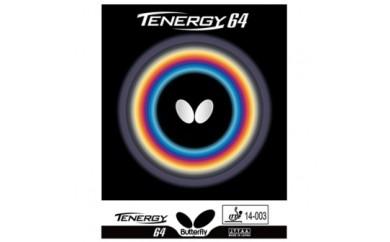 [№5763-0037]卓球ラバー テナジー64/64FX(TENERGY 64/64FX)