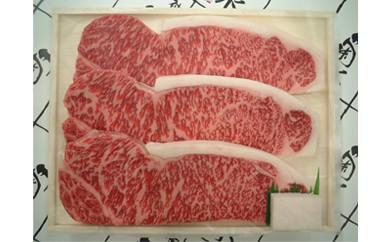 J032 【数量限定】神戸牛サーロインステーキ用【200g×5枚】【395p】