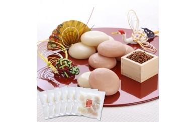 29-01-009.赤米紅白まる餅 10個入(個包装)×6袋
