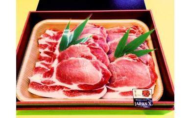 No.0009 「ジャパンX」豚ロース肉ソテー・とんかつ用(5000pt)