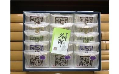 29E-014 5種類の生外郎15個入り化粧箱【5,000pt】