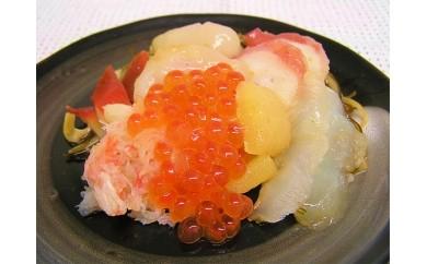 [A30-024]贅沢な海鮮漬(6食)~海鮮丼にも~