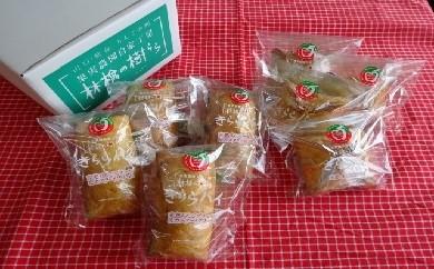 29E-030 林檎の樹らら パイセット【5,000pt】