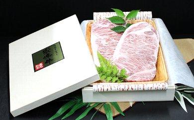 19-4 茨城県産最高級ブランド和牛「紫峰牛」ステーキ 250g×3枚