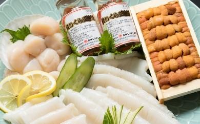 [№5809-0059]網走番外地食堂人気海鮮丼セット