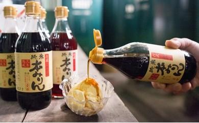 34.古式三河仕込 愛桜熟成純米本みりん味比べセット