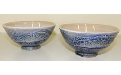 【085】 瀬山焼 銀河 ご飯茶碗