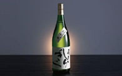 C602 土佐しらぎく 大吟醸1.8L【375p】