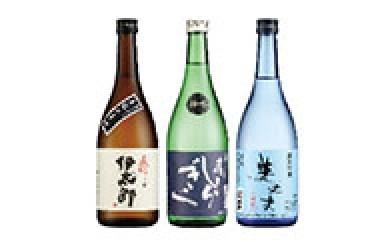 U603 東部蔵元 吟醸・純米吟醸のみ比べセット【340p】