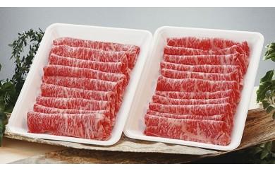 013.鳥取和牛 すき焼き用ロース2kg