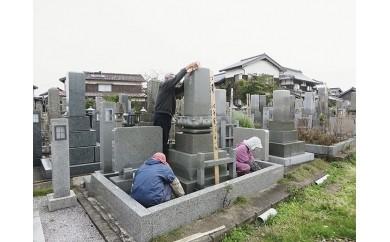 225.ふるさと墓地クリーン作戦B 墓地面積4坪(14㎡)未満