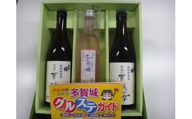 No.0034 多賀城ほろよいセットB(5000pt)