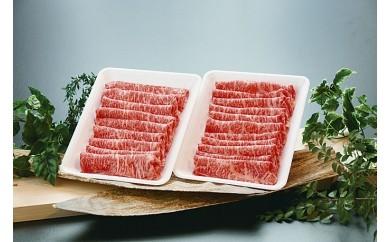 040.鳥取和牛 すき焼き用ロース