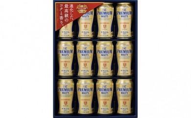 [№5809-0049]サントリー ザ・プレミアムモルツビールセット