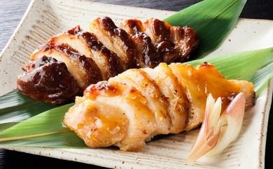[№5717-0050]名古屋コーチン・匠味赤鶏味噌漬けセット