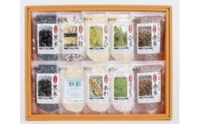 【081】 花巻産雑穀ぺっこずつセット