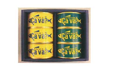 A-17 サヴァ缶ギフトセット【100pt】