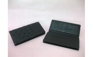 (113) オーストリッチ 長財布(黒)