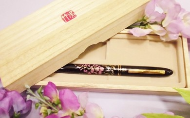 [№5809-0075]藤の花蒔絵風万年毛筆