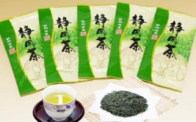 [№5809-0105]静岡銘茶