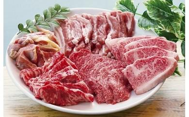 042.鳥取和牛・豚・鶏肉 焼肉セット1kg