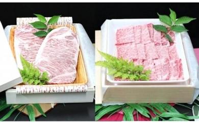 19-6 茨城県産最高級ブランド和牛「紫峰牛」カルビ・ステーキセットB 計1250g