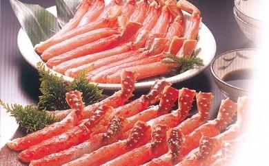 [№5809-0057]美味2大蟹のしゃぶしゃぶセット