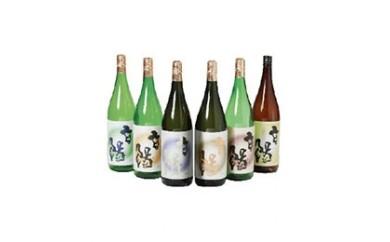 E001 白河地酒「白陽」飲み比べ1800ml 6本入り【85pt】