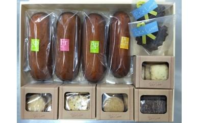 B106 プチリュクスのおすすめ焼き菓子3種セット