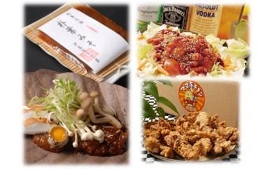 マヨ唐チキンと朴葉みそ・鶏ちゃん 岐阜米ハツシモ1等米のセット