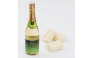 【126】 エーデルワインスパークリング(白)と早池峰醍醐(大迫産チーズ)のマリアージュ