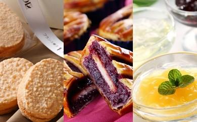 G4-06 フランス菓子16区「ダックワーズ&ブルーベリーパイ&ジュレ」限定セット