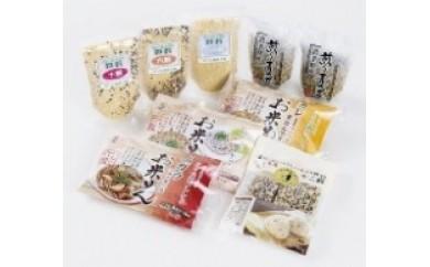 【124】 花巻産雑穀とお米めん