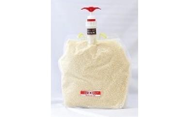 A36 いすみ米コシヒカリ5kg(ちばエコ認証農産物) 真空米びつ5kg用セット