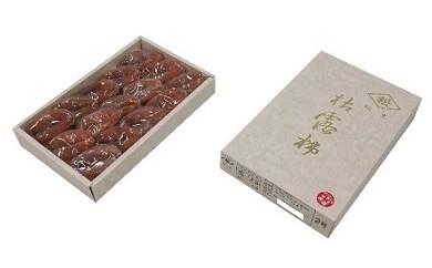 0123 枯露柿(12~15個入り)
